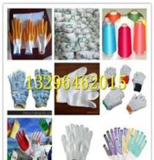 650克棉紗手套批發價格