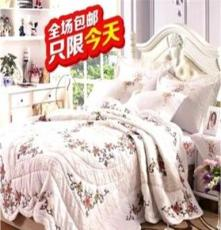 出口英國清倉 性價比超高多件套滌棉藍條被套床品三件套批發