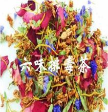 六味排毒茶 六味排毒茶批發 六味排毒養生茶 廠家直銷
