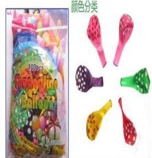 一包起批 12寸加厚韩国糖果色圆点波点气球 生日婚礼装饰气球