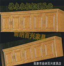 厂家直销 批发高档卧室家具(通用橡木衣柜加顶)