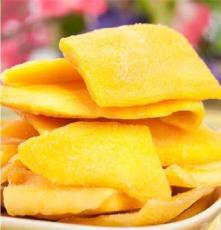 批发小溪村茶香芒果干 果脯零食 天然水果 果脯蜜饯 年货休闲食品