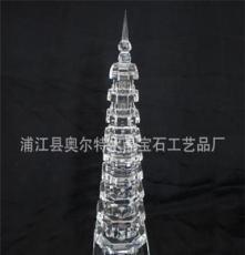 供应 新款 水晶塔楼 水晶七层宝塔 水晶辟邪摆件