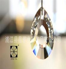 厂家直销水晶灯挂件 水晶灯饰配件 龟片 清光