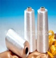供應竹材纖維紗線