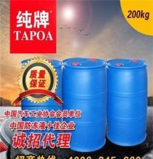 纯牌动力科技(在线咨询),遵义防冻液,防冻液销售