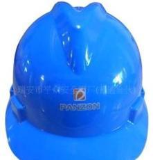 工地安全帽供应商 透气孔安全帽 ABS安全帽 质量保证