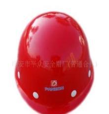 瑞眾玻璃鋼安全帽 圓頂玻璃鋼安全帽 電力安全帽 安全帽專業廠家