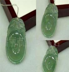 缅甸翡翠玉石玻璃种挂件 带国家证书质量放心(图)
