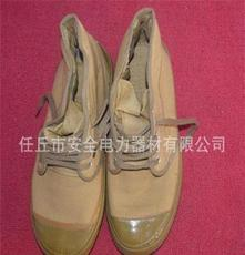 雙安 絕緣鞋5kv電力勞保安全鞋 防護鞋 絕緣膠鞋 高幫鞋