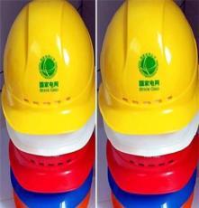 廠家直銷優質防砸 防穿刺ABS安全帽 (國標) 電力施工可印制LOGO