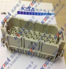 凯萨电子代理HARTING连接器