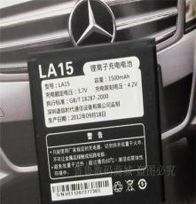 厂家直销  北斗小辣椒LA15原装品质手机电池 爆亏
