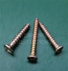長期供應 KA4*10 不銹鋼自攻螺絲 白鋅沉頭螺絲 鍍鎳螺絲