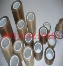 特氟龙高温隔热胶布,电子胶布,光电电子行业液晶屏等专用高温胶带