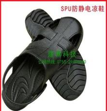 防靜電鞋涼鞋 涼鞋防塵防滑防鞋 現貨批發
