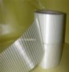 网格玻璃纤维胶带RX-308