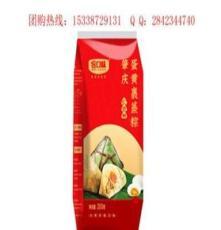 深圳福田区合口味粽子批发定制、送客户选择