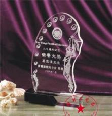 周年纪念水晶牌批发特惠 培训机构20周年荣誉奖牌 个人荣誉奖杯