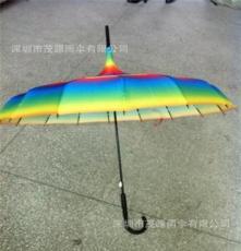 供應自主品牌mybt07深圳雨傘廠生產定做寶塔彩虹傘