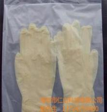 无尘乳胶手套 麻指乳胶手套 麻面乳胶手套