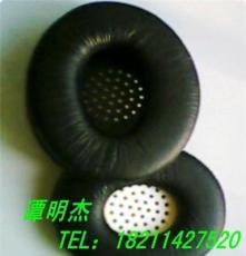 蛋白皮皮耳套-高透氣皮耳套-深圳皮耳套廠家