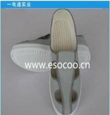 防静电四孔鞋四眼鞋 pvc帆布无尘鞋 帆布防护四孔工作鞋 厂家直销