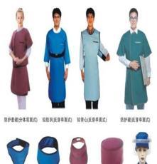 德阳医用铅衣价格,华企射射线防护服生产厂家,防辐射铅衣套裙