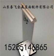 優質鋁鎂錳板T碼支架鋁合金支座 固定座夾具 配件廠家