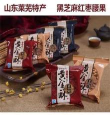 益锦黄金酥饼散装A款  酥饼代理 香醇酥皮 厂家供应