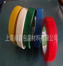 厂家供应优质电工胶带 绝缘胶带