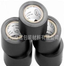 厂家供应优质电工胶带 绝缘胶带 多色可选 正品保证