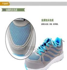 供应霍尼韦尔Sporty系列轻便透气安全鞋