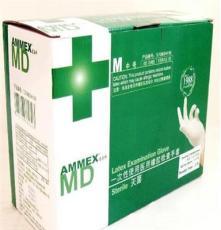 AMMEX一次性医用橡胶检查灭菌手套(无粉掌麻)
