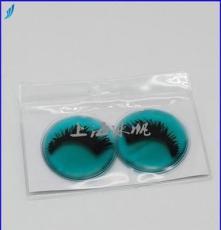 源头厂家促销7*7cm  PVC材质冰袋,睡眠美容眼贴