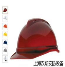梅思安V-Gard500 豪华型安全帽