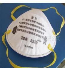 3M8210防尘口罩 N95 防护口罩 8210舒适型防护口罩
