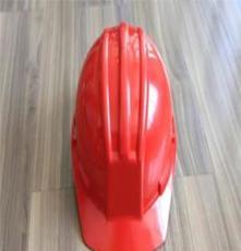 安全帽厂家 工地安全帽 矿工安全帽