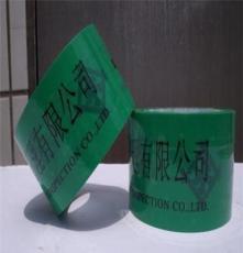 厂家专业定做印刷胶带 双色印刷胶带 印字胶带 封箱胶带 包装胶带