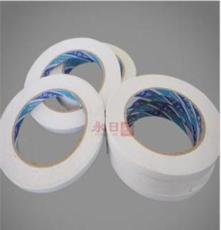 上海永日 加工供应 物优价廉双面胶带