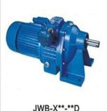 供应JWB-X1.5-190D减速机