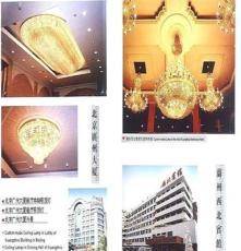 水晶吊灯,水晶灯,酒店灯,灯具,卧室灯,客房灯,酒店大堂灯。