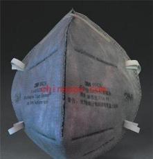 企业集采 批发 3M9041颗粒物防护口罩防尘口罩
