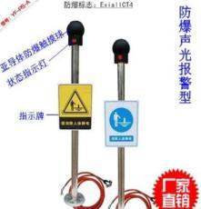 防爆人体静电消除器 防静电释放柱