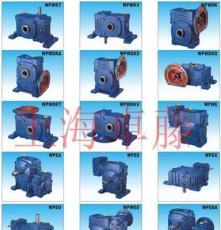 供应上海卓藤WPKA80-25-1.5KW铸铁蜗轮减速机