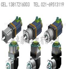供应华阴PL120-120精密行星齿轮减速机
