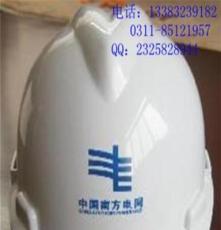 供應 電焊帽 報警安全帽JJ6防護罩安全帽30頂包郵來百鼎