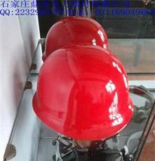 石家莊廠家供應ABS安全帽  紅色玻璃鋼安全帽