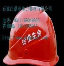 保定销售鼎亚玻璃钢电力电工安全帽 电力双保险安全带可订做