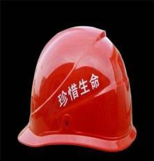 石家庄鼎亚 供应玻璃钢安全帽